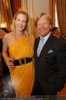 Prix Veuve Clicquot - Franz. Botschaft - Mi 28.05.2008 - 8