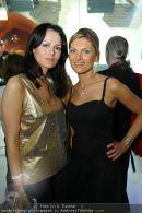 FTV Nightclub - Palais Coburg - Fr 27.06.2008 - 91
