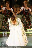 Premiere - Mörbisch - Do 10.07.2008 - 31