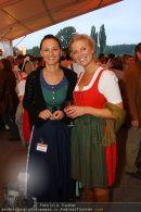 RMS Sommerfest - Freudenau - Do 24.07.2008 - 284