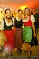 RMS Sommerfest - Freudenau - Do 24.07.2008 - 339