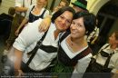 RMS Sommerfest - Freudenau - Do 24.07.2008 - 381