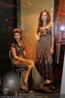 Charity Punsch - DonGil Store - Mi 03.12.2008 - 26