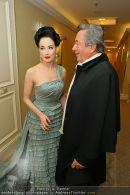 DITA Dinner - Grand Hotel - Do 31.01.2008 - 19