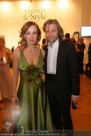 Romy Gala - Party - Hofburg - Sa 12.04.2008 - 121