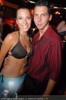 La Noche del Baile - Nachtschicht DX - Do 22.05.2008 - 38