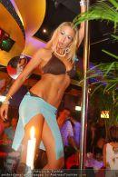 La Noche del Baile - Nachtschicht - Do 12.06.2008 - 48