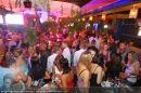 La Noche del Baile - Nachtschicht - Do 19.06.2008 - 6