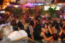 La Noche del Baile - Nachtschicht - Do 17.07.2008 - 19