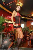 La Noche del Baile - Nachtschicht - Do 17.07.2008 - 34