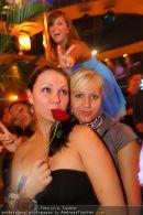 La Noche del Baile - Nachtschicht - Do 31.07.2008 - 1