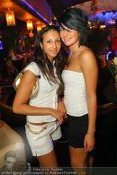 La Noche del Baile - Nachtschicht - Do 31.07.2008 - 23