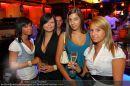 Saturday Special - Nachtschicht - Sa 16.08.2008 - 12