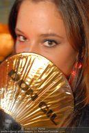 Feiern mit Freunden - Partyhouse - Fr 25.07.2008 - 41