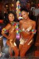 Feiern mit Freunden - Partyhouse - Sa 09.08.2008 - 1