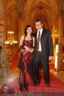 Wienerin 2008 - Rathaus - Fr 14.03.2008 - 232