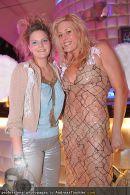Lifeball Party Gäste - Rathaus - Sa 17.05.2008 - 184