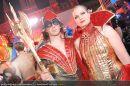Lifeball Party Gäste - Rathaus - Sa 17.05.2008 - 267