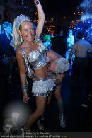 Lifeball Party Gäste - Rathaus - Sa 17.05.2008 - 41