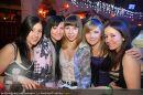 Single Party - Schatzi - Sa 20.12.2008 - 5