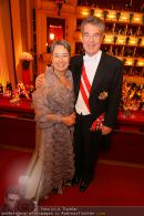 Opernball 2008 - Staatsoper - Do 31.01.2008 - 104