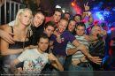 Tuesday Club - U4 Diskothek - Di 23.12.2008 - 1