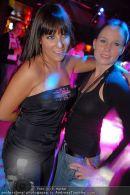uepa clubnights - Volksgarten - Do 12.06.2008 - 25