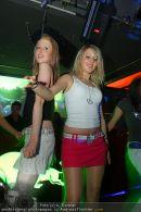 Juicy - Volksgarten - Sa 14.06.2008 - 10