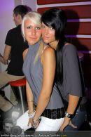 La Noche del Baile - Club Couture - Do 25.06.2009 - 19