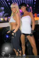 La Noche del Baile - Club Couture - Do 09.07.2009 - 51