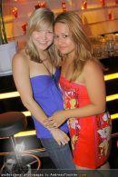 La Noche del Baile - Club Couture - Do 09.07.2009 - 56