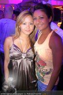 La Noche del Baile - Club Couture - Do 16.07.2009 - 30
