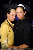 GCL Partyzone - Club2Rent - Sa 11.04.2009 - 61