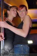 Partynacht - Nachtschicht - Mo 05.01.2009 - 68
