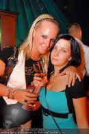 Partynacht - Praterdome - So 31.05.2009 - 55