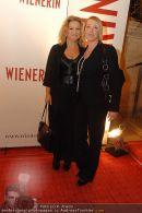 Wienerin Award 2 - Rathaus - Do 19.03.2009 - 106