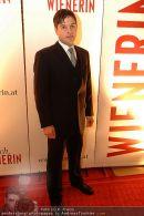 Wienerin Award 2 - Rathaus - Do 19.03.2009 - 188