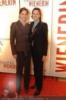 Wienerin Award 2 - Rathaus - Do 19.03.2009 - 9