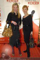 Wienerin Award 3 - Rathaus - Do 19.03.2009 - 14