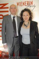 Wienerin Award 3 - Rathaus - Do 19.03.2009 - 64