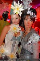 Lifeball Party 4 - Rathaus - Sa 16.05.2009 - 191
