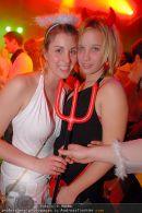 Tuesday Club - U4 Diskothek - Di 24.02.2009 - 80