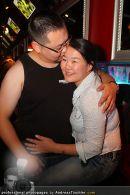 Tuesday Club - U4 Diskothek - Fr 24.07.2009 - 65