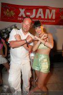 Katy Perry exklusiv - Kempinski Belek - Mi 08.07.2009 - 15