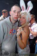 Faschingsball - FiftyFifty - Sa 13.02.2010 - 120