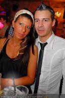 Giulia Siegel - UND Lounge - Fr 05.03.2010 - 10