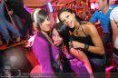 Partynacht - Praterdome - Di 05.01.2010 - 122