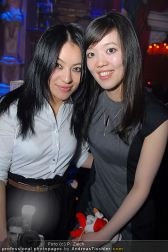 Xmas Party - Praterdome - Fr 24.12.2010 - 58