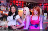 Ford G-Force - Club Couture - Sa 25.06.2011 - 8