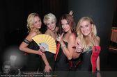 Austrian Dance Award - Club Couture - Di 15.11.2011 - 84